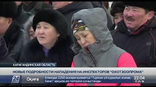 Выпуск новостей 22:00 от 17.01.2019