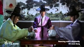 오준성 Oh Joon Sung - Dancing with a Butterfly Official M/V