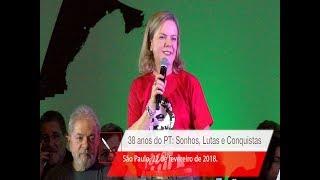 38 anos do PT | Fala de Gleisi Hoffmann