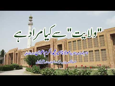 Watch Walait Kia he YouTube Video