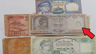 nepali old money value - Free video search site - Findclip Net