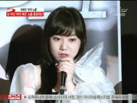 전 에 소개하고있는 한국 여배우, 오 벼 짱 섹시한 젖가슴 동영상입니다거야 ... ▶ 6 : 55