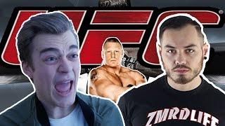 UFC - ZPÍVÁNÍ LUNETICŮ FEAT. RENNE DANG