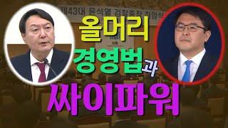 올머리 경영법과 싸이파워  【소공자의 싸이월드】