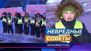Воспитанники детского сада «Ромашка» напомнили взрослым правила дорожного движения