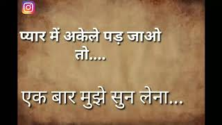 #Loveshayari #ektarfapyar #premsinghrathaud #mohabbat  Love shayari || one sided love || ishq ||