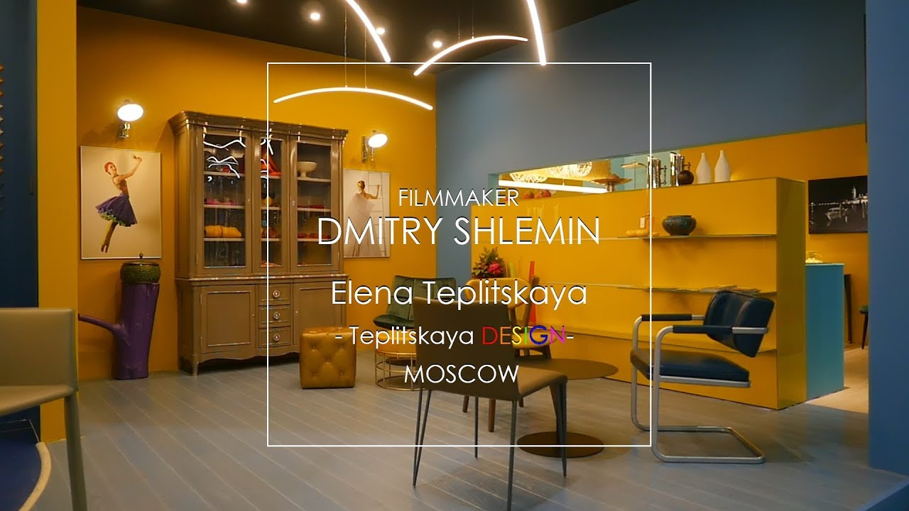 Teplitskaya Design Елена Теплицкая Dmitry Shlemin Filmmaker Дмитрий Шлемин +79261271277