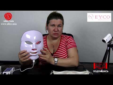 Фотодинамическая терапия //  НОВИНКА -технический образец LED маски 7 цветов// Eycobeauty
