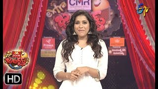 Extra Jabardasth | Intro | 13th July 2018 | ETV Telugu
