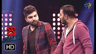 Intro | O My Brotheru Song | Sudheer & Pradeep | Dhee 10 | Special  | 5th September 2018 | ETV