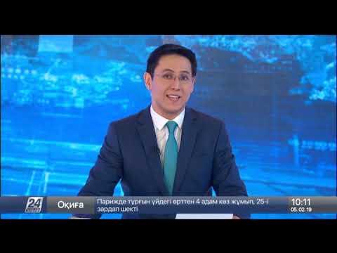 Выпуск новостей 10:00 от 05.02.2019