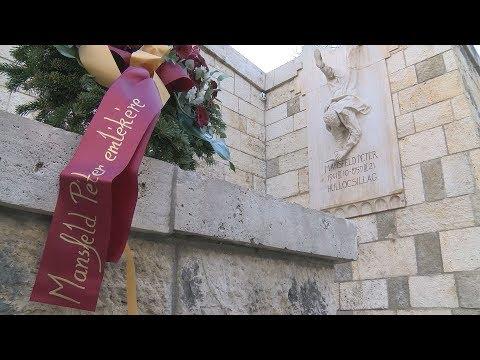 Mansfeld Péter kivégzésének 60. évfordulója - video preview image