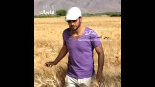 Majed Al Mohandes Ana Hanet  2012