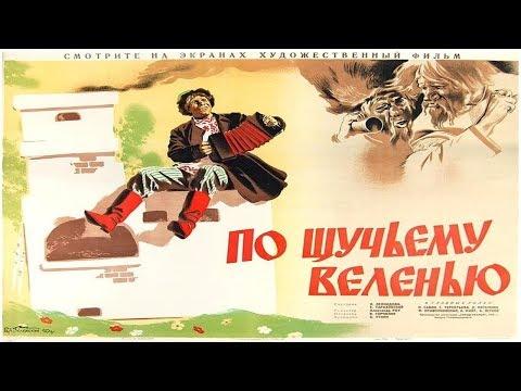 Песня очередь за счастьем петровская