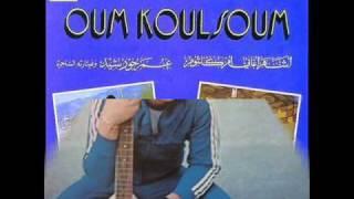 تحميل اغاني عمر خورشيد ألف ليلة وليلة MP3