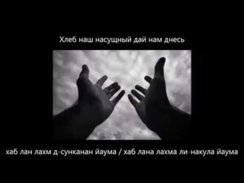 Лучшие православные песни и молитвы скачать