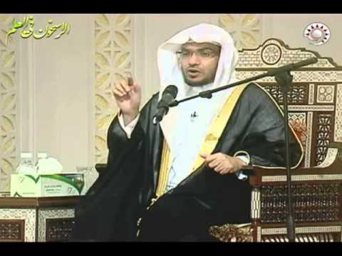 من هم الروم؟ ـ الشيخ صالح المغامسي