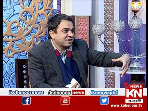 Good Morning 07 January 2020 | Kohenoor News Pakistan