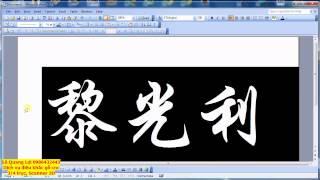 Viết chữ Trung Quốc trong JDPaint - Import text unicode in to jdpaint