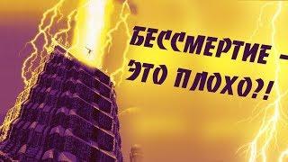 Роджер Желязны КНЯЗЬ СВЕТА // Обзор романа