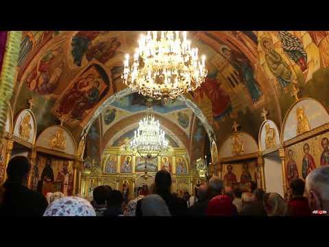16 епархий русской православной церкви
