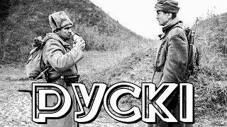 РУССКИЙ | РУСКІ | Фильм о Первой мировой войне