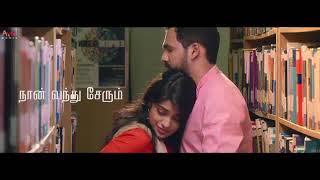 Measaya murukku  romantic love status