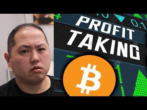 Bitcoin nonce
