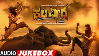 Kaliveera Kannada Movie Audio Songs Jukebox | Ekalavyaa, Chirashree Anchan, Paavana Gowda, | Avi