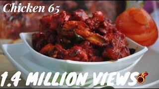 Chicken 65 -Restaurant Style  Hot &Spicy Chicken 65 -ചിക്കൻ 65 -With Subtitles Recipe no54
