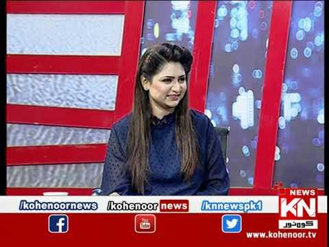 Kohenoor@9 18 April 2020 | Kohenoor News Pakistan