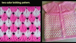 3866de082befd Simple Easy And Beautiful Sweater Design In Hindi Knitting Pattern For Cardigan  Design No 129