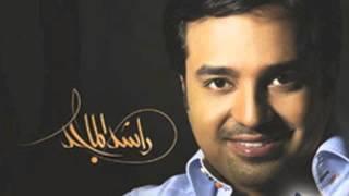 اغاني طرب MP3 Rashed AlMjid- Mahlah | محلاه -راشد الماجد تحميل MP3