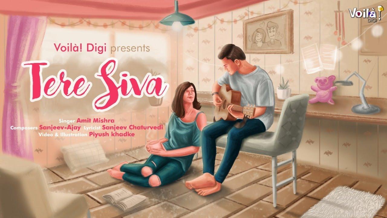 Tere Siva| Amit Mishra Lyrics