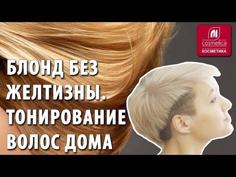 Olej cedrowy używać do włosów
