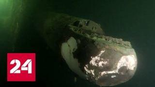 Поисковики нашли две затонувшие подлодки на дне Финского залива