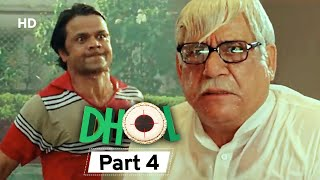 Dhol - Superhit Bollywood Comedy Movie - Part 4 - Rajpal Yadav - Sharman Joshi - Kunal Khemu