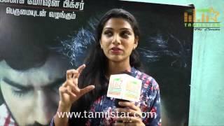 Avanthika Mohan at Aalamaram Movie Team Interview