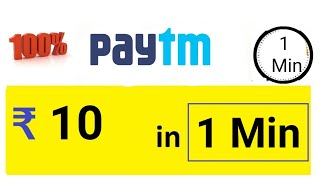 Rs.10 Paytm in One Minute