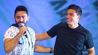 Khaled Mounib - Naweely Ala Eih LIVE from Tamer Hosny's New Alamein Concert 2019 تحميل MP3