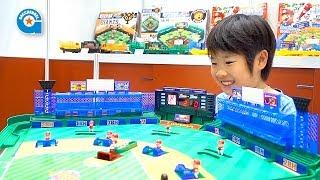 東京おもちゃショー2018のエポック社ブースに行ってきました【がっちゃん】