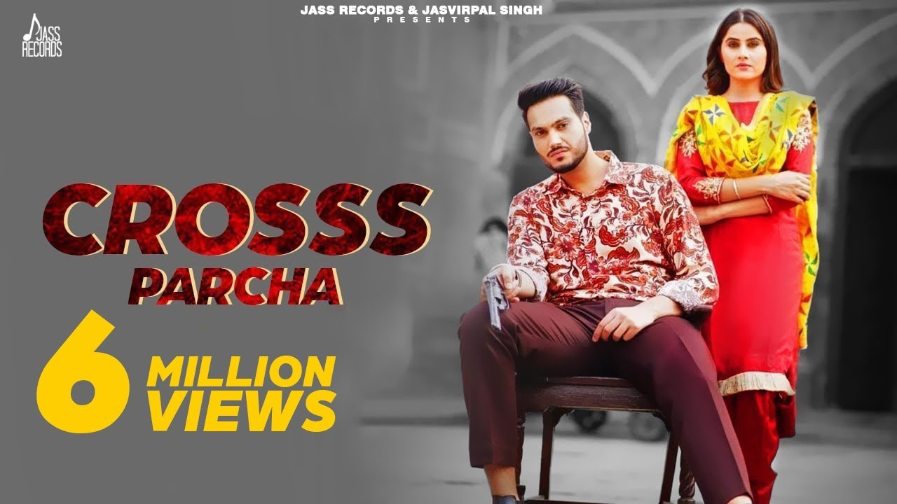 Cross parcha,cross parcha lyrics,cross parcha song,cross parcha song lyrics,cross parcha aarish song lyrics,cross parcha aarish lyrics,cross parche song lyrics
