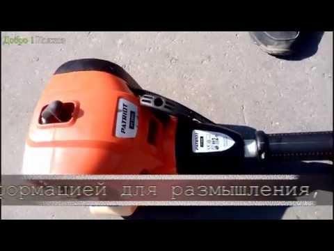 Der Wert 95 Benzine moskwa lukojl