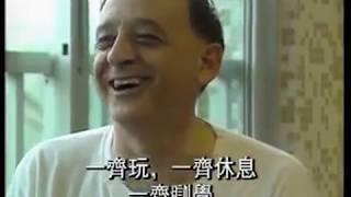 鏗鏘集:神父十四歲  (1993)