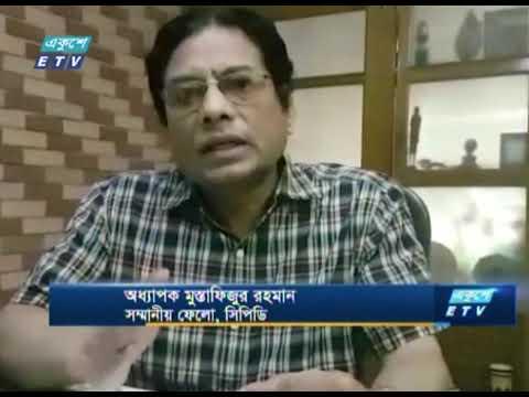 প্রধানমন্ত্রীর প্রণোদনার সুফল তৃণমূলে পৌঁছাতে হবে | ETV News