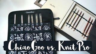 INTERCHANGEABLE KNITTING NEEDLES: KnitPro Vs. ChiaoGoo