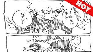NARUTO ナルト漫画: ナルトの初チューの所在 - 【マンガ動画】 Coffee Manga