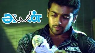 Ayan Tamil Movie scenes   Surya & Ponvannan Seize Cocaine from Akashdeep Saighal   Surya Mass Scene
