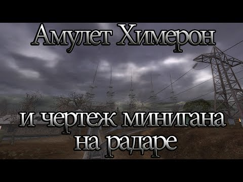 Астролог новый город ульяновск