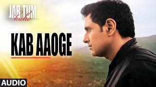 Kab Aaoge Full Song (Audio) | Jab Tum Kaho   - YouTube